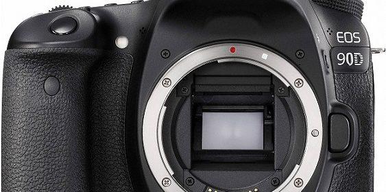 Canon EOS 7D Mark III | Canon Camera Rumors